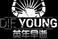 英年早逝(Die Young)PC游戏中文版