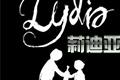 莉迪亚(Lydia)