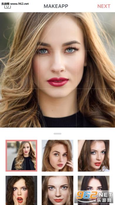 MAKEAPP化妆卸妆相机ios版v1.0.1_截图3