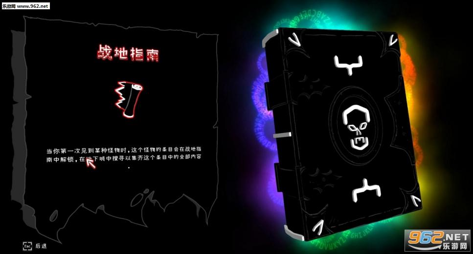 血战 3DM独立游戏汉化组汉化补丁v1.0截图2