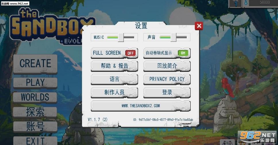 沙盒进化 3DM独立游戏汉化组简体汉化补丁v1.0截图0