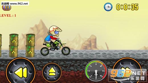 摩托车越野赛苹果版2.11.3_截图