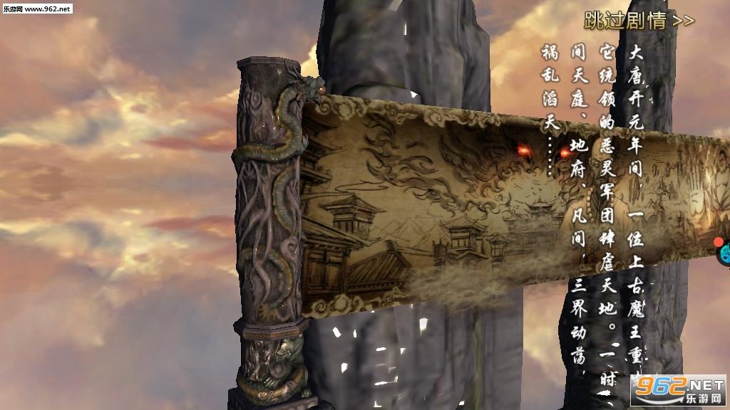 昆仑剑仙PC版_截图1
