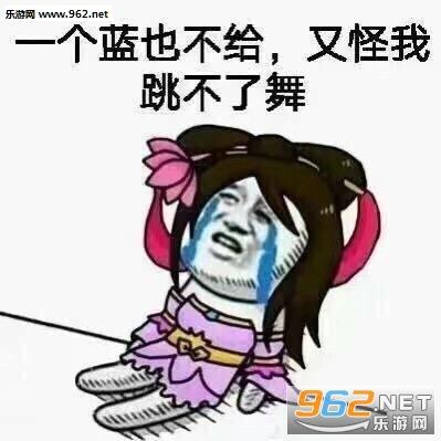 大全荣耀背锅表情搞笑图片|王者熊猫背锅图片早上好的荣耀英雄王者英雄图片