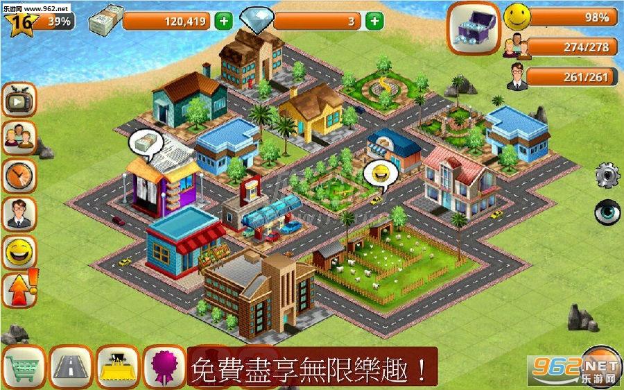模拟岛屿城市建设中文版