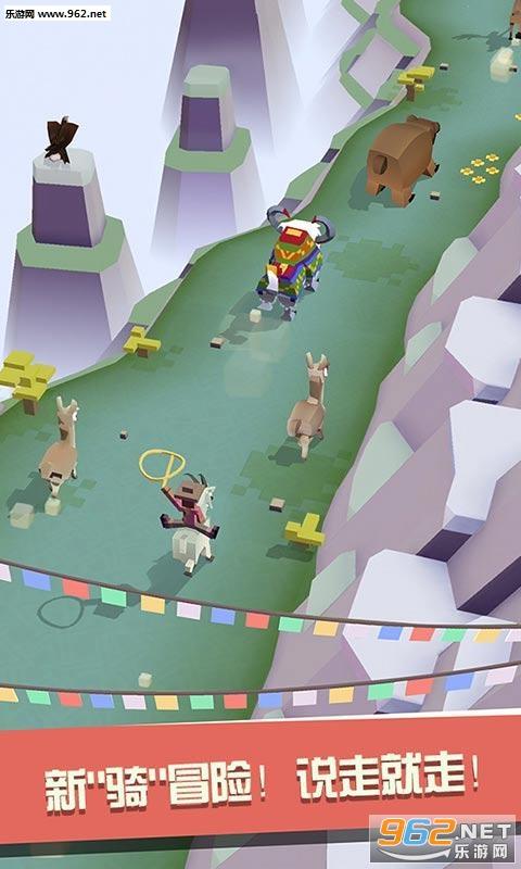 疯狂动物园1.8.01最新破解版