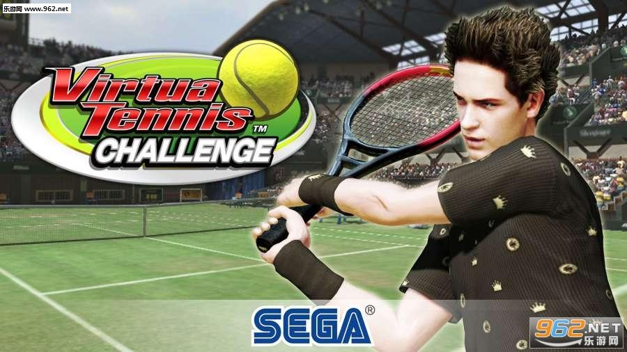 网球挑战赛手游下载|网球挑战赛中文版下载_乐