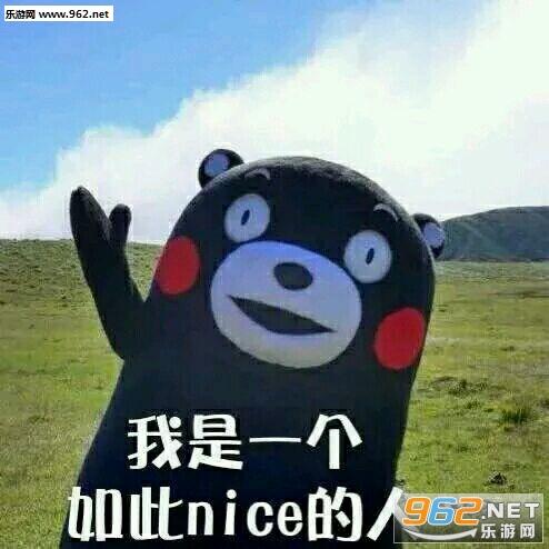 熊本熊女朋友为啥生气无水印表情包最新整合版图片