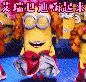 小黄人3超痛快表情合集个可爱话给表情包图片