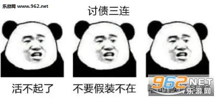 认怂三连表情包图片