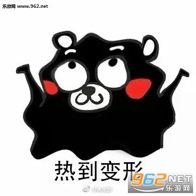 熊本熊高温表情肚子搞笑图片吃饱的图片