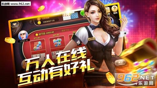 博宇棋牌手机游戏大厅