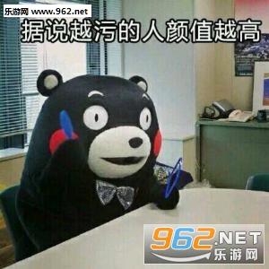 熊本熊表情可导入微信|熊本熊表情最新表情微信奥莉大小包图片