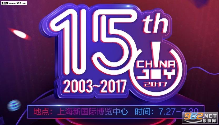 ChinaJoy2017年showgirl抢先预览 7月27日正式开展