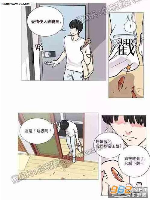 虞美人无修漫画漫画小说软件画图片