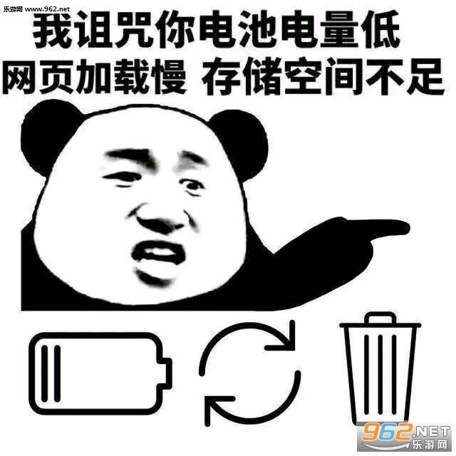 熊猫头我是一个经不起v表情的人表情全集吃饭表情包动画图片了信大微图片