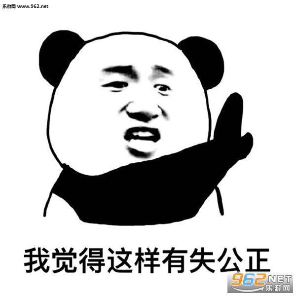 中国有嘻哈我觉得ok表情包