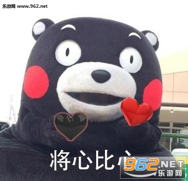 熊本熊中国式宽容表情包