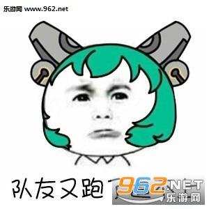 王昭君又没打中人表情包图片