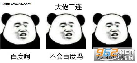要饭三连系列表情包合集无水印图片