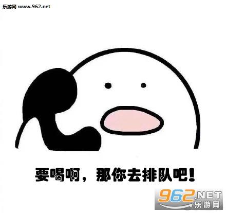 表情包介绍: 歪你要不要吃小龙虾表情包非常可爱的打电话系列衍生表情