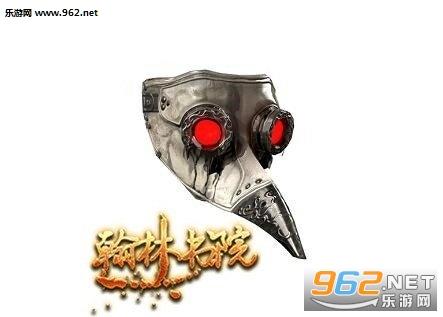 最后一个新图的乌鸦面具很奇怪,虽然显示已拥有,但是仓库里怎么也