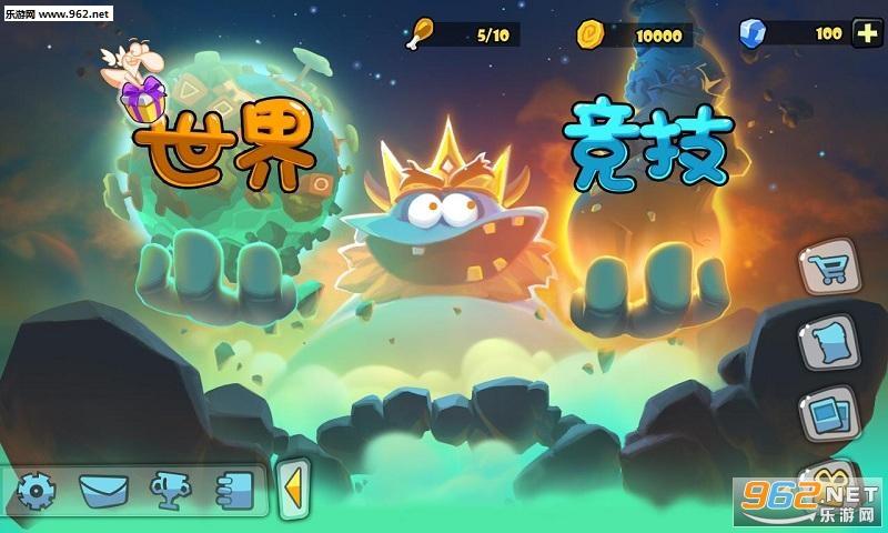 卡牌萌兽2中文版v1.5.5_截图