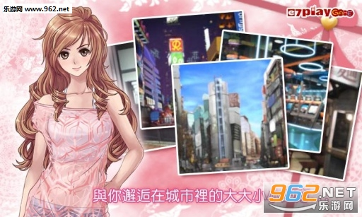 恋爱物语3梦想之翼破解版v1.30.200截图4