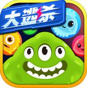 球球大作战7.0.0版本苹果版