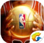 最强NBA腾讯手游官方版