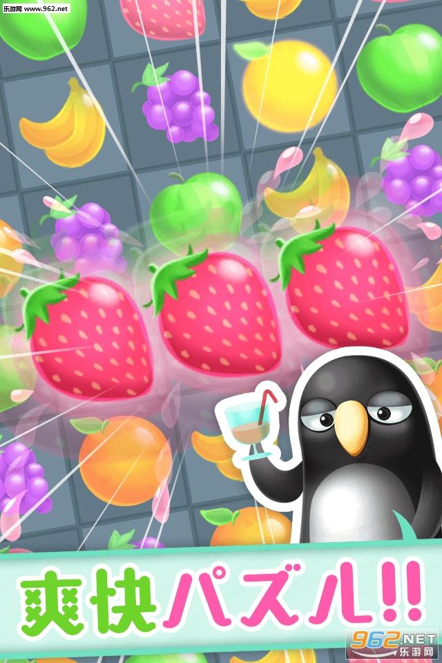 爽快益智JuicyPop中文版v1.0.9_截图2