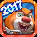 熊出没之机甲熊大1.3.9最新版