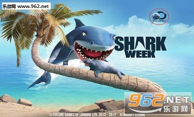 饥饿的鲨鱼进化5.0.0无限金币钻石版|饥饿的鲨