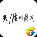 天刀助手app