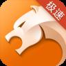 猎豹浏览器pc版v4.46.2