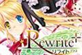 Rewrite+简体中文典藏版