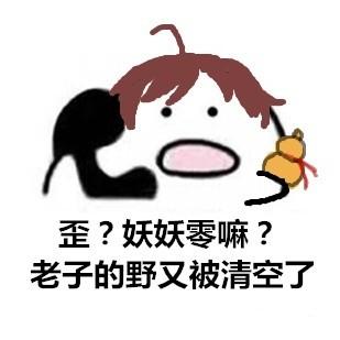 歪打电话表情荣耀表情韩文王者包是不是微可爱博很图片