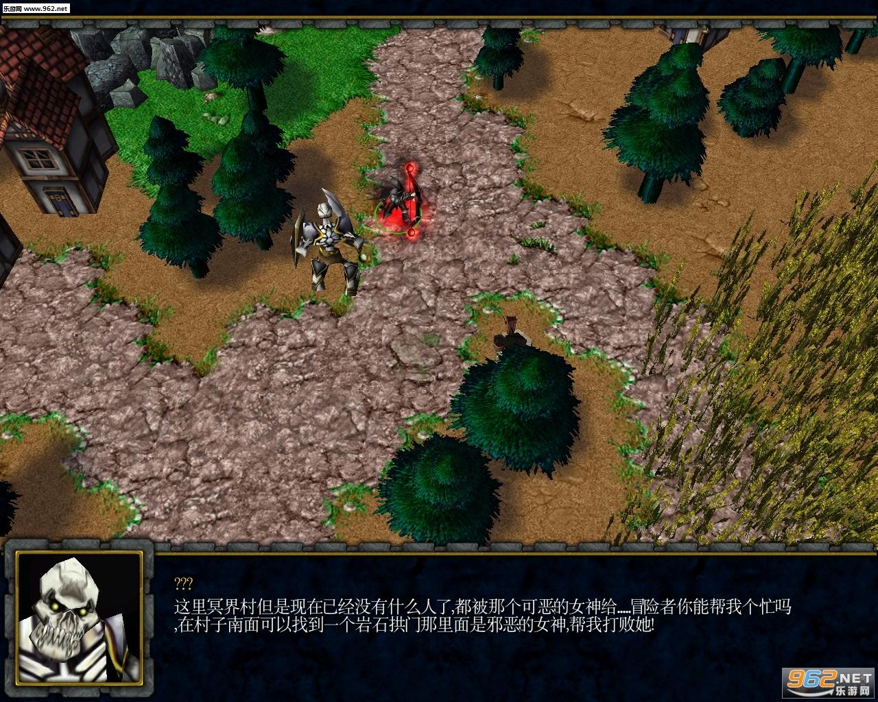魔兽rpg地图 死后重生1.0正式版 附攻略下载-乐游网