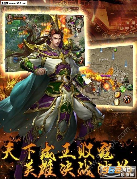 烈火皇朝手游官方版_截图
