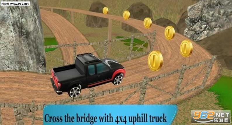 4X4怪物卡车爬山中文破解版v1.0_截图1