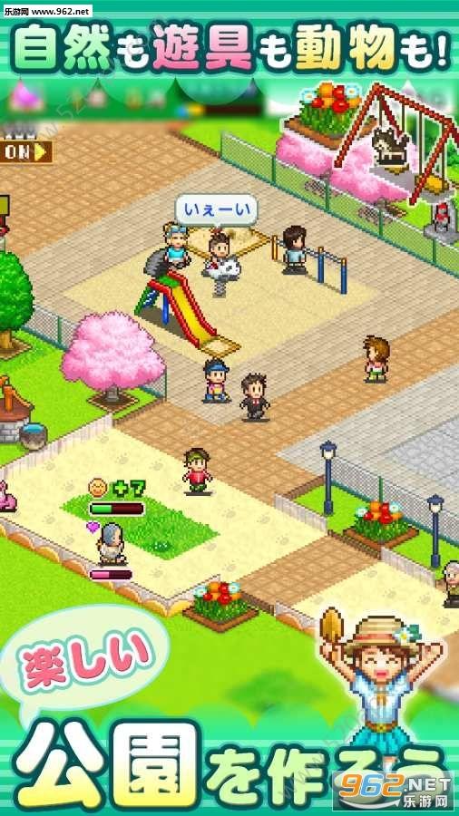《开罗发现动物公园破解版》是一款开罗最新的模拟经营游戏,游戏采用了现在非常流行的像素风,玩家将会在游戏中扮演一个动物园园长,好好的照料这些动物,通过它们的乖巧可爱,各种表情来吸引更多的游客,获取利润,将你的动物园打造成世界顶级的动物之城!