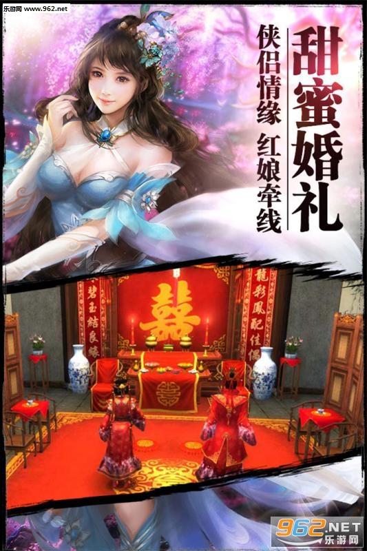 紫青双剑手游v1.0.5截图2