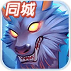 QQ狼人杀电脑版v1.3.0.1