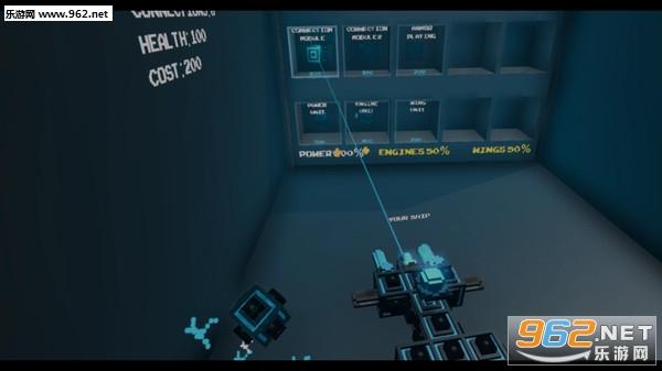 像素战机(Xion)游戏乐高像素VR游戏[预约]截图4