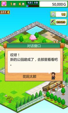 发现动物公园中文汉化版