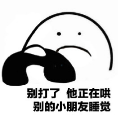 歪别打电话了表情无水印最新版超短表情包小女孩刘海图片