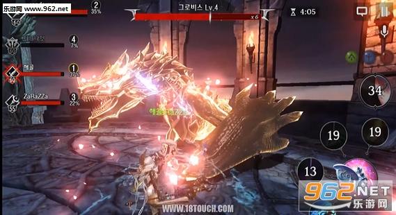 暗黑复仇者3ios中文版
