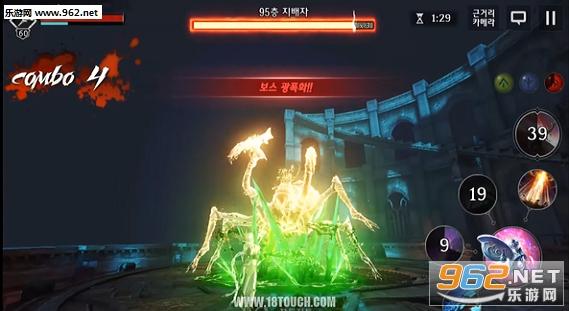 暗黑复仇者3iOS中文版v1.5.5_截图2
