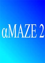 aMAZE 2来走迷宫