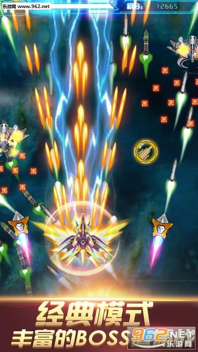 星际空战飞机游戏ios苹果版
